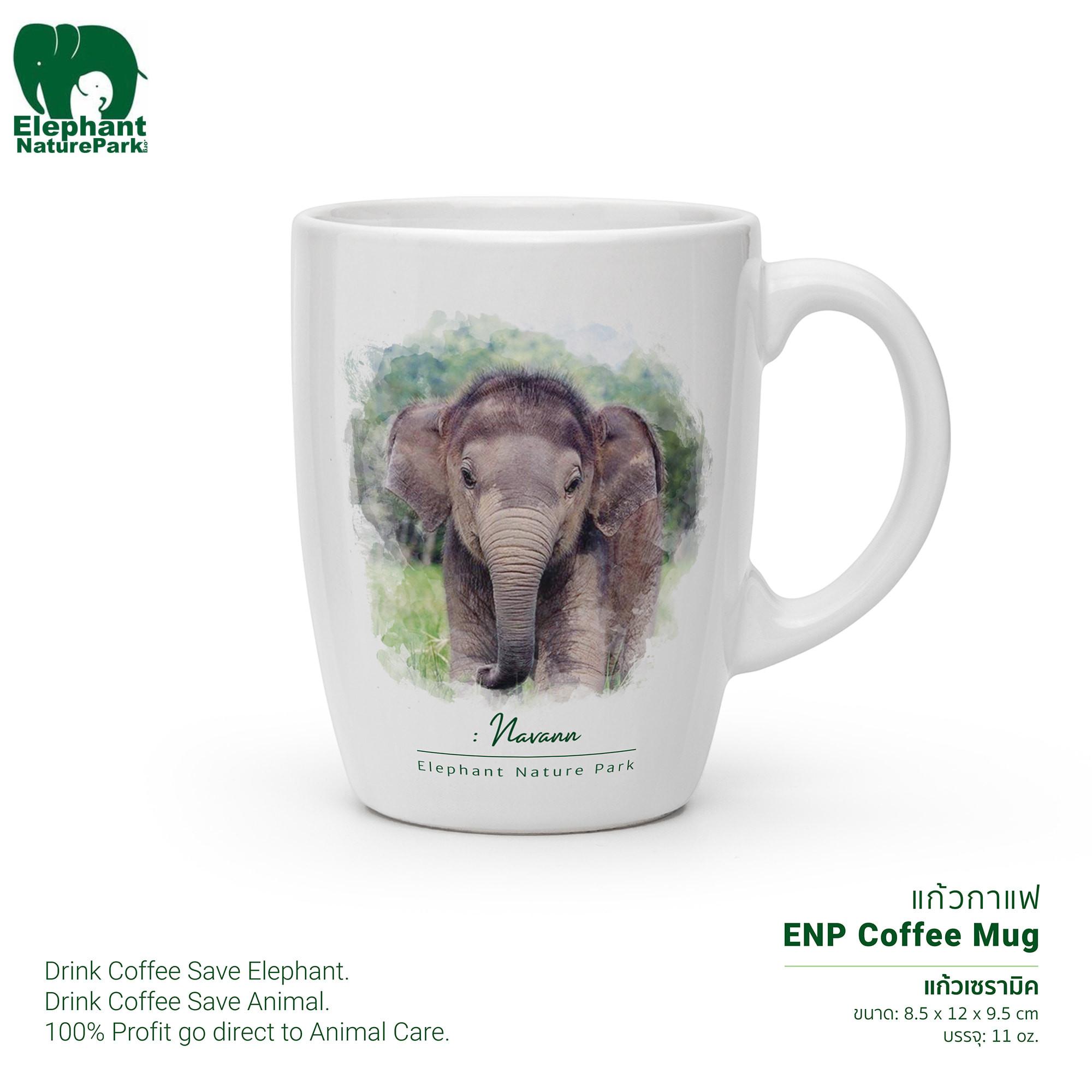 ENP Coffee Mug – Navann